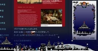 Meiji_blogparts_2