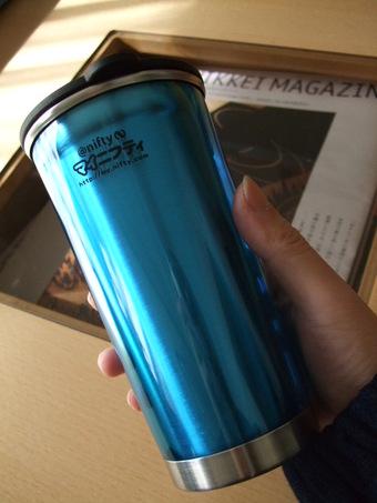 Dscf0122_thermo_mug