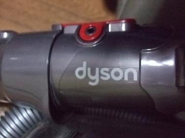 200803dyson