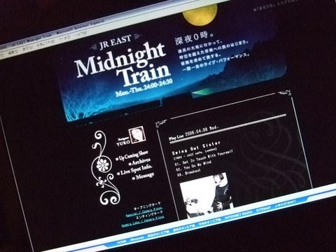 200804midnight_train