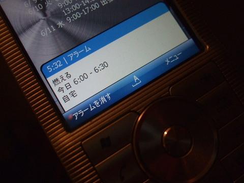 20080607