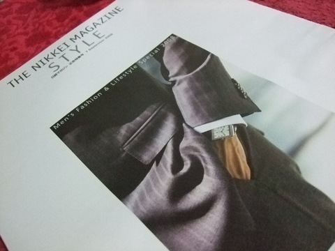 20080907nikkei_magazine