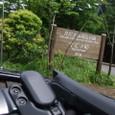 03_ヤビツ峠、大山丹沢国定公園