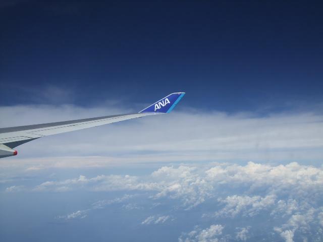 1.空と翼