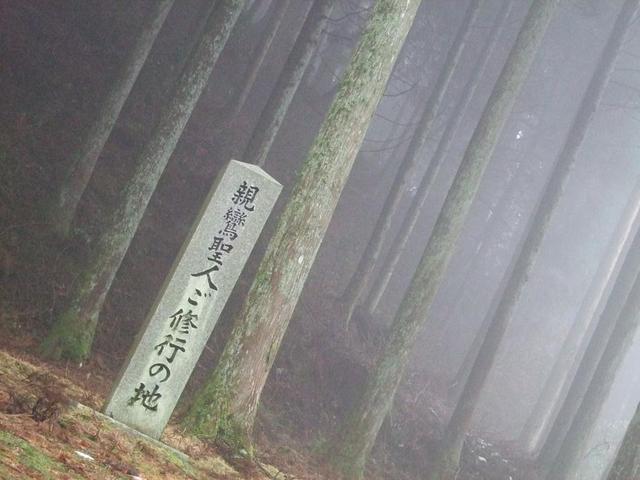 114_比叡山延暦寺