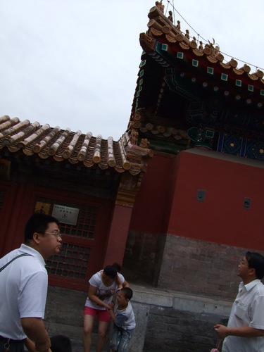 070804_中国へ:故宮のトイレ。