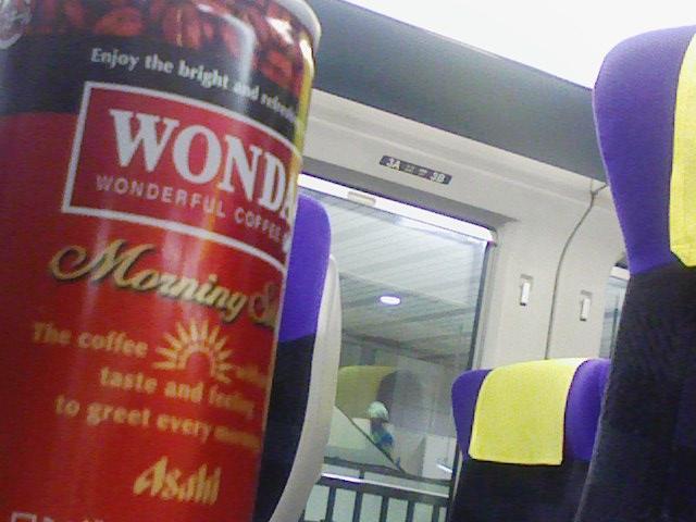 電車間に合いました。