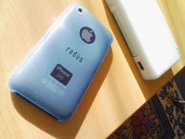 iPhoneをブルーに。