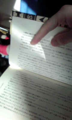 読書タイム。
