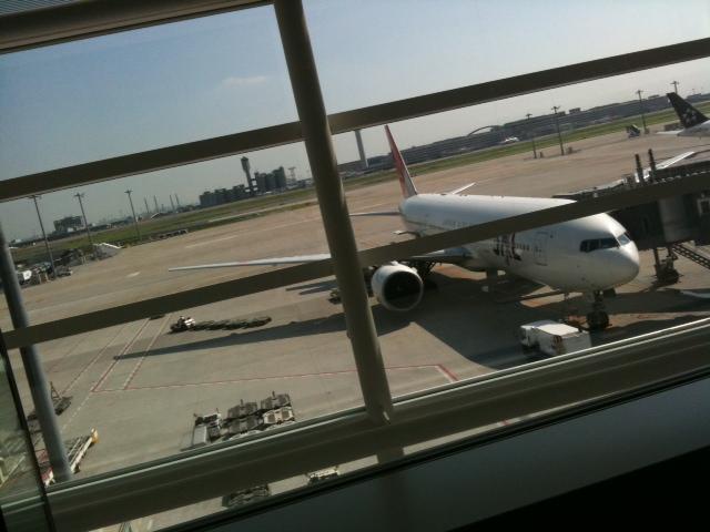 空港に到着。