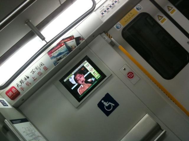 地下鉄に乗ってみる。